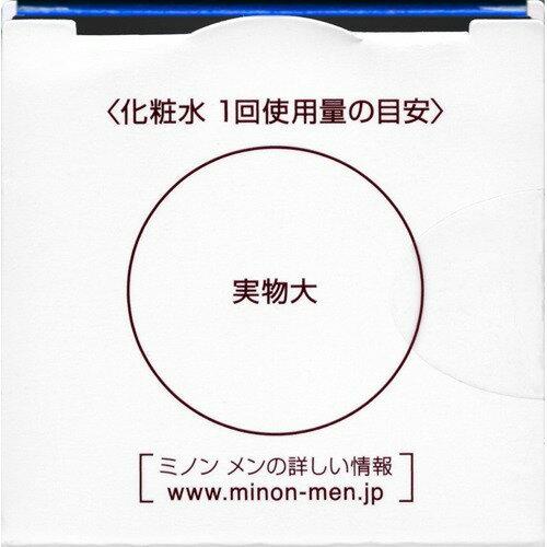 ミノンメン薬用フェイスローション