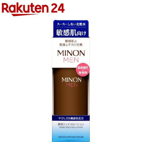 ミノン メン 薬用フェイスローション(150mL)【evm_uv13】【MINON(ミノン)】