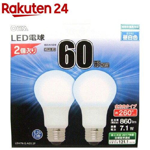 LED電球 一般電球形 60形相当 E26 昼白色 06-1746 LDA7N-GAG52P(2コ入)【オーム電機】