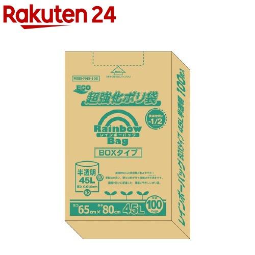 レインボーバッグ BOXタイプ 45L 半透明(100枚入)