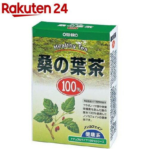 ナチュラルライフティー100%桑の葉茶