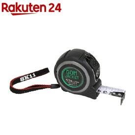 SK11 ゴムジャケットコンベックス 2555B SGJ-2555-B(1個)【SK11】
