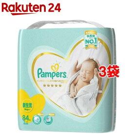 パンパース おむつ はじめての肌へのいちばん テープ ウルトラジャンボ 新生児(84枚入*3コセット)【KENPO_09】【d2rec】【mgt15】【KENPO_12】【パンパース】