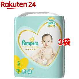 パンパース おむつ はじめての肌へのいちばん テープ ウルトラジャンボ S(76枚入*3コセット)【KENPO_09】【d2rec】【mgt15】【KENPO_12】【パンパース】