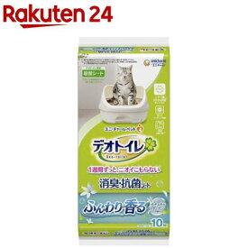 デオトイレ ふんわり香る消臭・抗菌シート ナチュラルガーデンの香り(10枚入)【dalc_unicharmpet】【デオトイレ】