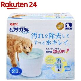 ピュアクリスタル ブルーム 2.3L 犬用・多頭飼育用(1コ入)【ピュアクリスタル】