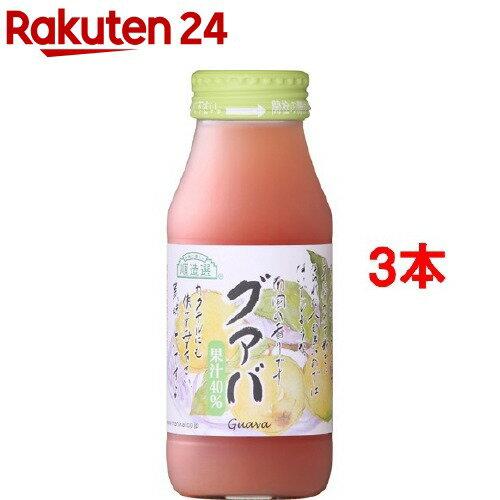 マルカイ 順造選 グァバ 果汁40%(180mL*3コセット)【順造選】