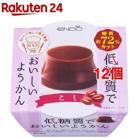 遠藤製餡 低糖質ようかん こし(90g*12コ)