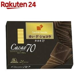 森永 カレ・ド・ショコラ カカオ70(21枚入)【spts4】[チョコレート]