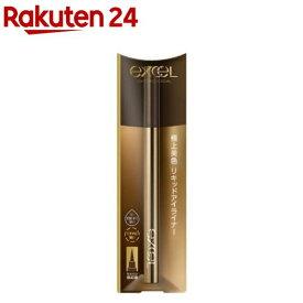 エクセル スキニーリッチライナーRL02(チョコレート)(1本入)【エクセル(excel)】