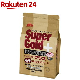 スーパーゴールド フィッシュ&ポテト プラス  関節の健康に配慮(800g)【スーパーゴールド】[ドッグフード]