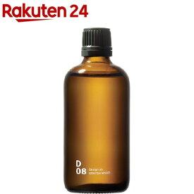 piezo aroma oil(ソロ専用) design air(デザインエアー) グレイッシュウッド(100ml)【アットアロマ デザインエアー】