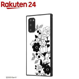 Galaxy S20 5G リラックマ 耐衝撃ハイブリッドケース KAKU フラワー_1(1個)【イングレム】