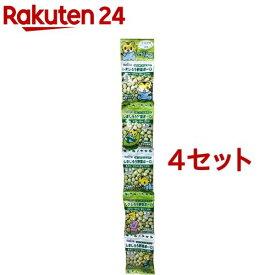 しまじろう 野菜ボーロ 5連(12g*5袋入*4コセット)
