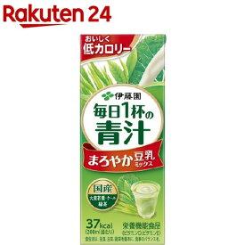 伊藤園 毎日1杯の青汁 まろやか豆乳ミックス(200mL*24本入)【毎日1杯の青汁】