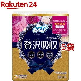 ソフィ kiyora 贅沢吸収 少し多い用 ホワイトフローラル 15.5cm(52枚入*5袋セット)【ソフィ】