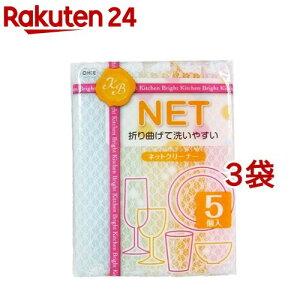 KB ネットクリーナー 53372(5個入*3袋セット)