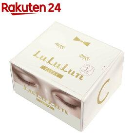 フェイスマスク 白のルルルン 5S(32枚入)【ルルルン(LuLuLun)】