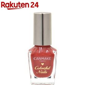 キャンメイク(CANMAKE) カラフルネイルズ N35 アーバンルージュ(1個)【キャンメイク(CANMAKE)】