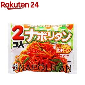 五木食品 ナポリタン(2コ)(318g*18コ入)[パスタ]