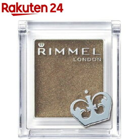 リンメル プリズム パウダーアイカラー 025(1.5g)【リンメル(RIMMEL)】