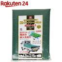 SK11 軽トラックシートNeo 前垂れ付き ゴムバンド10本付 SKS-R1921GR(1コ入)【SK11】