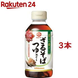 キッコーマン 香る一番だし ざるそばつゆ(300ml*3本セット)【キッコーマン】