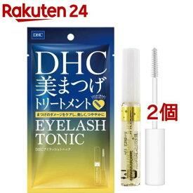DHC アイラッシュトニック(6.5ml*2個セット)【DHC】
