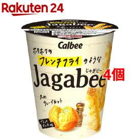 ホクホクのフレンチフライのような じゃがビー ブラックペッパー味(35g*4個セット)【じゃがビー(Jagabee)】