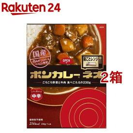 ボンカレーネオ コクと旨みの中辛(230g*2コセット)【ボンカレー】