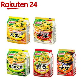 クノール フリーズドライスープ 5品種23食セット(1セット)【クノール】