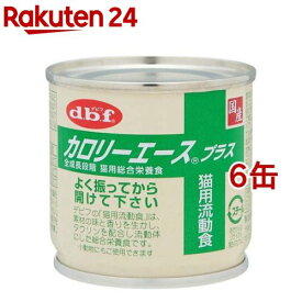 デビフ カロリーエース プラス 猫用流動食(85g*6缶セット)[キャットフード]