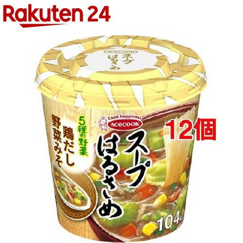 スープはるさめ 鶏だし野菜みそ*12コ(1コ入12コセット)【スープはるさめ】