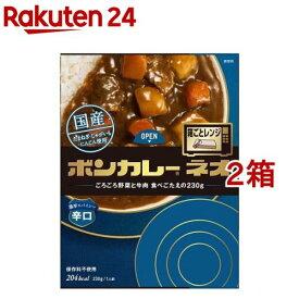 ボンカレーネオ 濃厚スパイシー辛口(230g*2コセット)【ボンカレー】