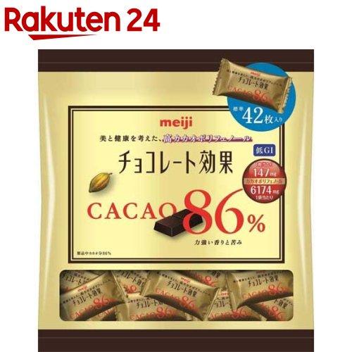 チョコレート効果 カカオ86%(210g)【チョコレート効果】
