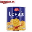 ヤマザキビスケット ルヴァン 保存缶S(36枚)【ルヴァン】