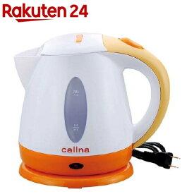 カリーナ 電気ケトル 1.2L MKM-9306(1台)【カリーナ】