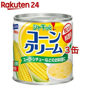 シャキッとコーンクリーム(180g*3缶セット)[缶詰]