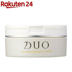 DUO(デュオ) ザ クレンジングバーム クリア(90g)【DUO(デュオ)】