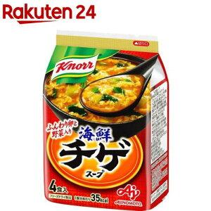 クノール 海鮮チゲスープ(4食入)【クノール】