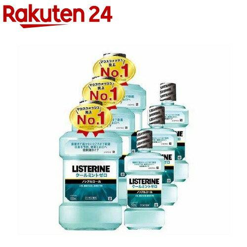 薬用 リステリン クールミント ゼロ 低刺激タイプ(1000mL+250mL*3コセット)【LISTERINE(リステリン)】
