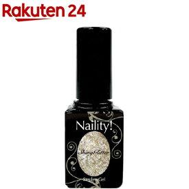 ネイリティー ステップレスジェル シャイニーグリッター 029(7g)【Naility!(ネイリティー)】