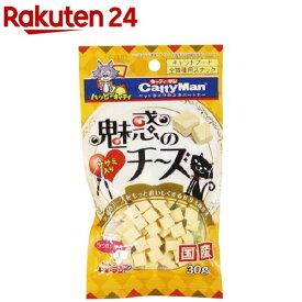 キャティーマン 魅惑のチーズ ササミ入り(30g)【キャティーマン】