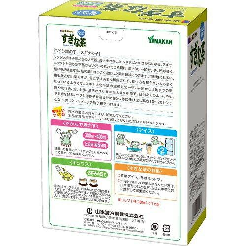 山本漢方すぎな茶