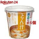 カップ 料亭の味 とん汁(6コ)【z7h】【料亭の味】[味噌汁]
