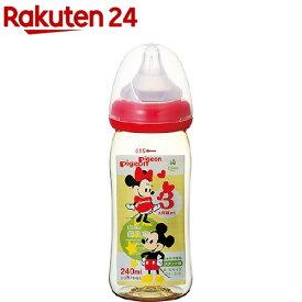 ピジョン 母乳実感哺乳びん プラスチック 240ml ミッキー柄(1コ入)【KENPO_12】【母乳実感】