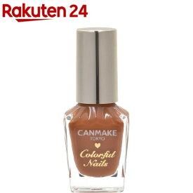 キャンメイク(CANMAKE) カラフルネイルズ N36 ビターキャラメル(1個)【キャンメイク(CANMAKE)】