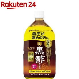ミツカン マインズ(毎飲酢) 黒酢ドリンク(1L)