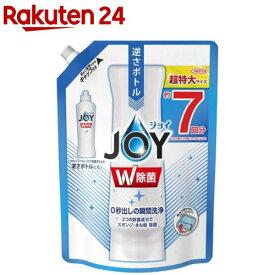 除菌ジョイ コンパクト 食器用洗剤 詰め替え 超特大(960ml)【ジョイ(Joy)】
