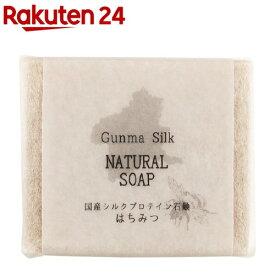 BN 国産シルクプロテイン石鹸 はちみつ SKS-02(70g)【ビー・エヌ】